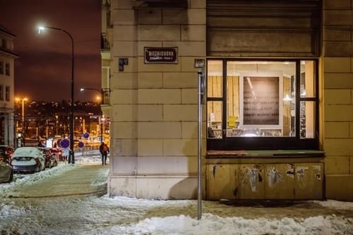 Libuše Jarcovjáková / I Need Coffee; foto: Jan Malý.