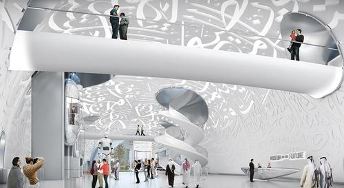 Vizualizace Muzea budoucnosti v Dubaji; zdroj: Killa Design.